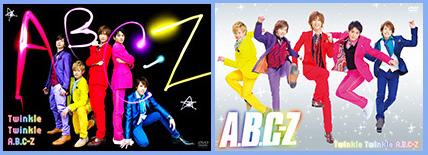 ABC-Z TTABCZ_2