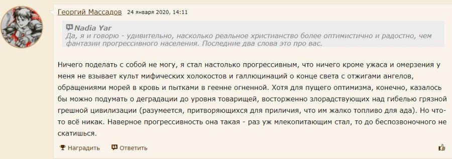 Массадов 2.jpg