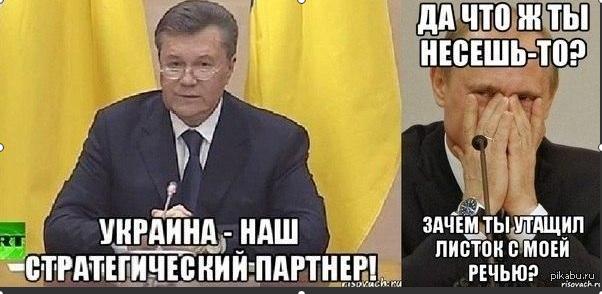 Yanuk_Putin_dem