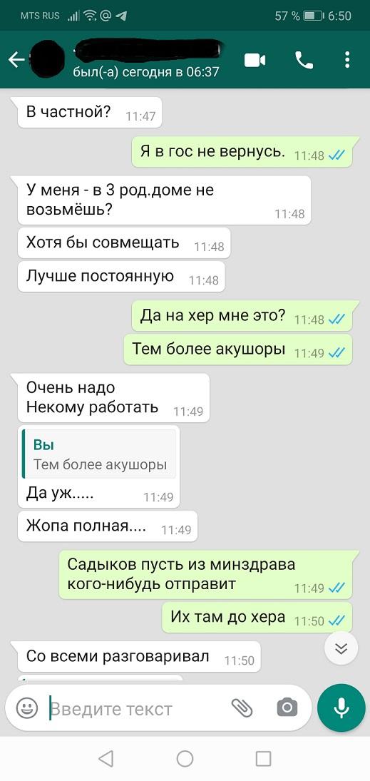 Screenshot_20210425_065050_com.whatsapp.jpg