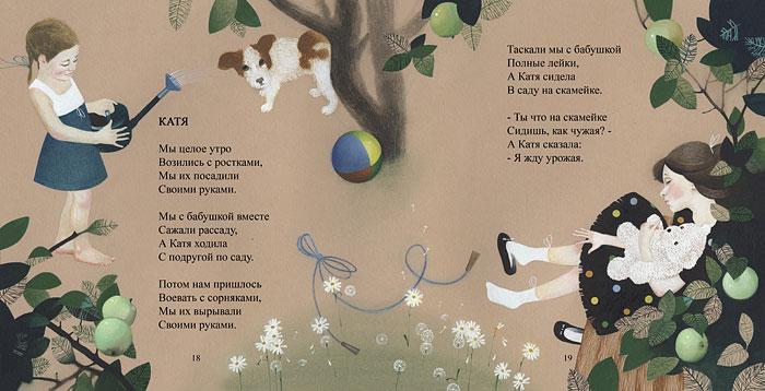 http://pics.livejournal.com/nadiki/pic/000bgw55
