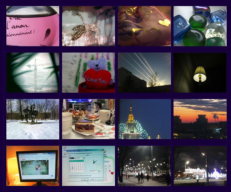 Фотоколлаж День сна 2011-2021