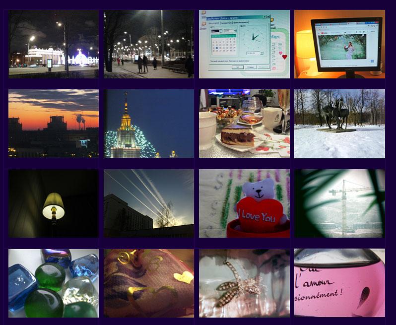 Фотоколлаж День сна 2011-2021 (снизу вверх, справа налево)