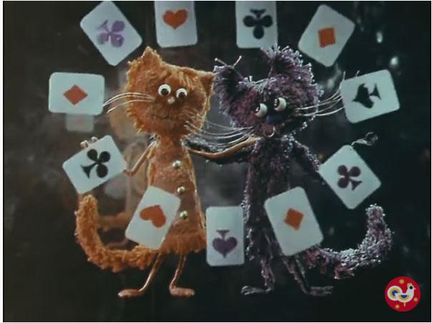 У котёнка песня про чёрного мага.