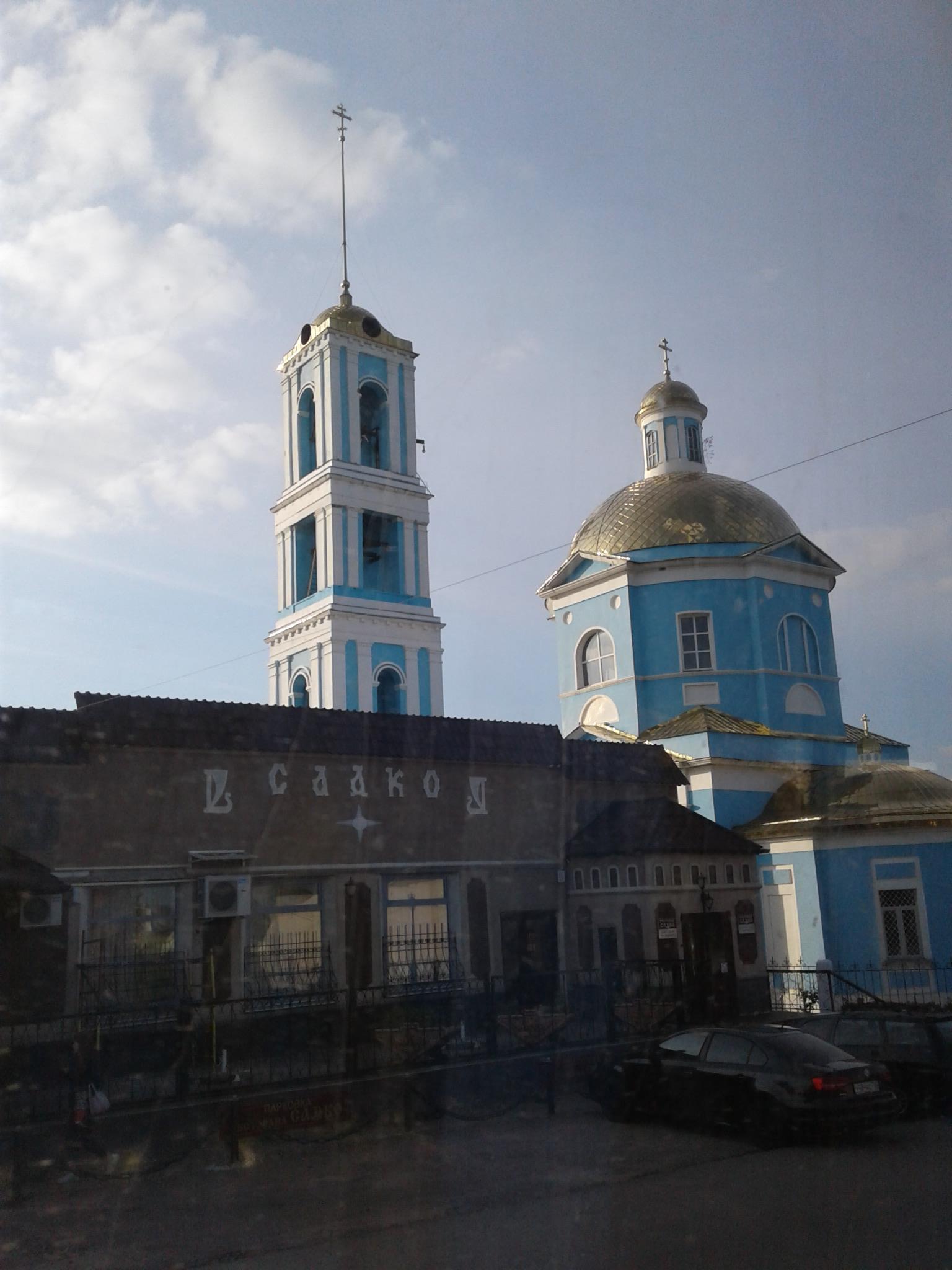 6 октября 2021, 15:40 — Вознесенская церковь, Кашира