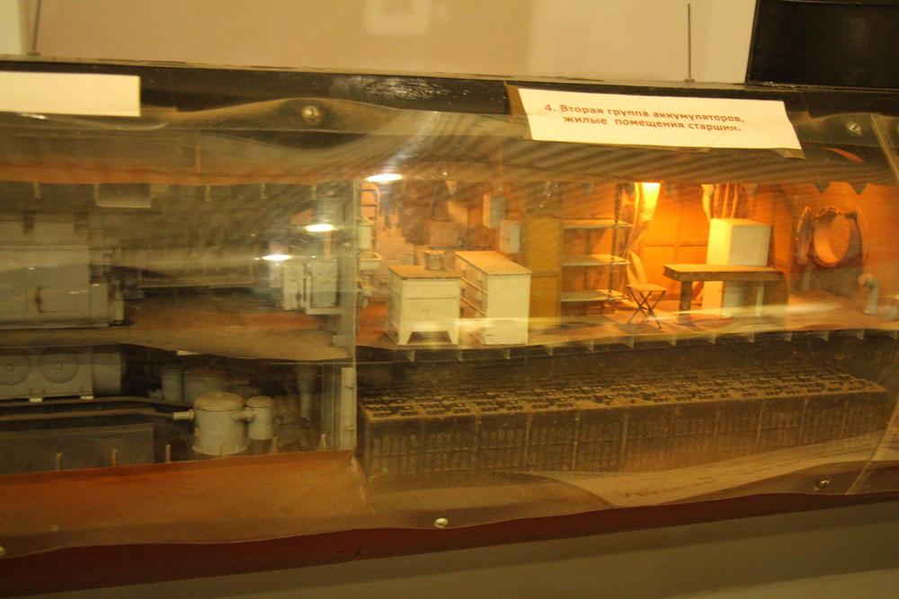 музей подводная лодка контакты