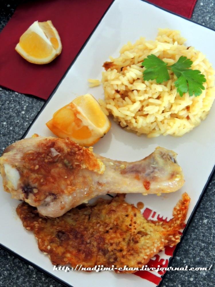 Куриные ножки по-восточному в духовке с гарниром из риса