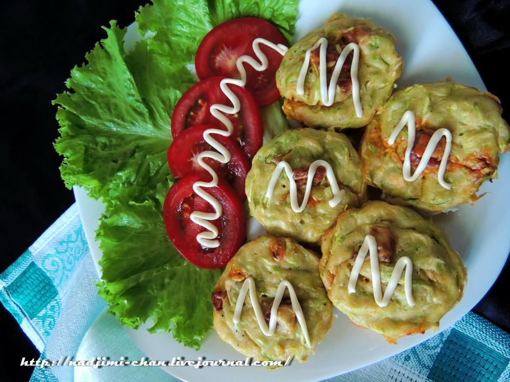 маффины с колбасой и кабачком