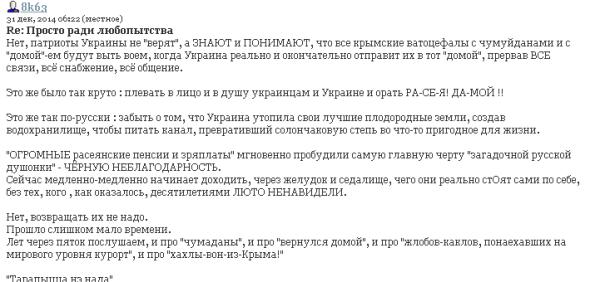 kahovka2.jpg