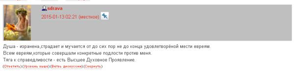 ipanko3.jpg