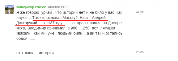 ukr2.jpg