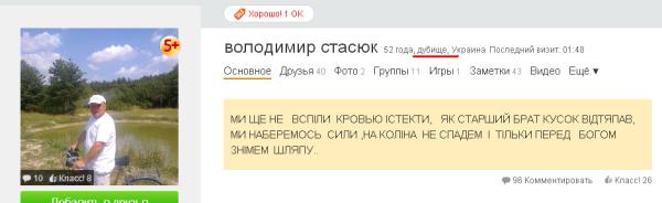 ukr3.jpg