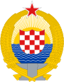 Coat_of_Arms_of_the_Socialist_Republic_of_Croatia.svg