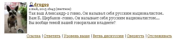 odessa4.jpg