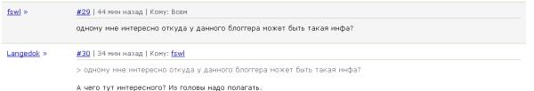 vott2.jpg