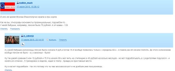 skazka2.jpg
