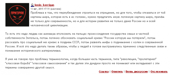 ipediki1.jpg