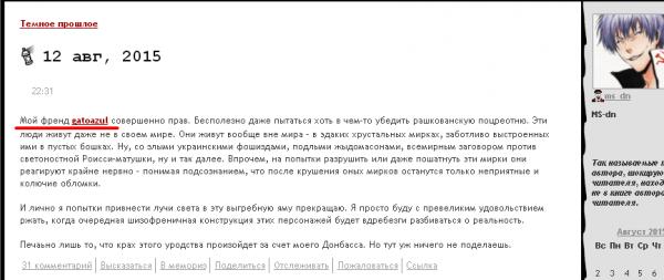 ipediki4.jpg