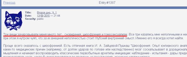 ipediki3.jpg