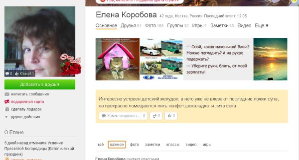 korobova.jpg