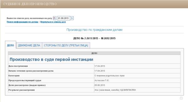 korobova2.jpg