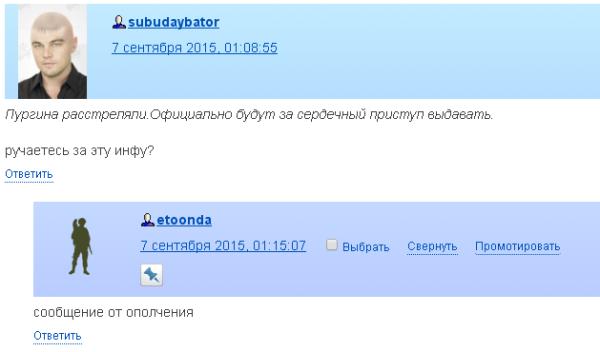 purgin3.jpg