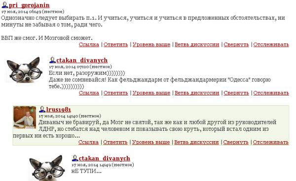 pobirushka3.jpg