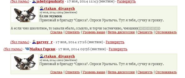 pobirushka5.jpg