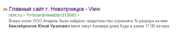 pobirushka6.jpg