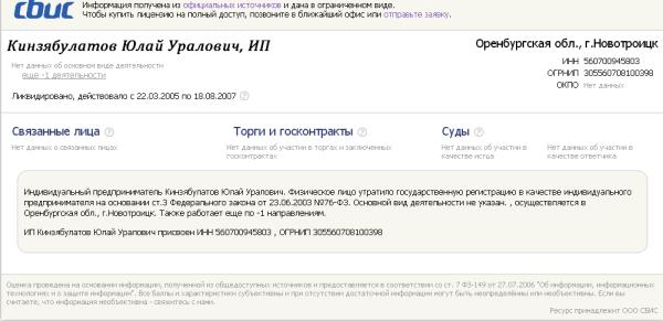 pobirushka7.jpg