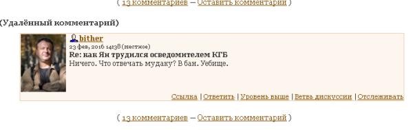 vafletov2.jpg