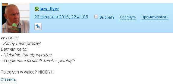 polacy.jpg