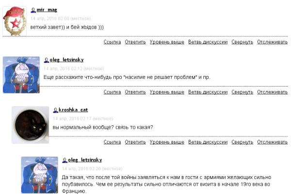 antifa2.jpg