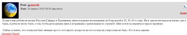 ukrofilia.jpg