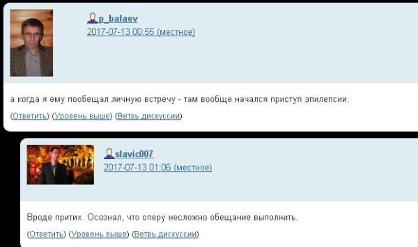balaev3.jpg