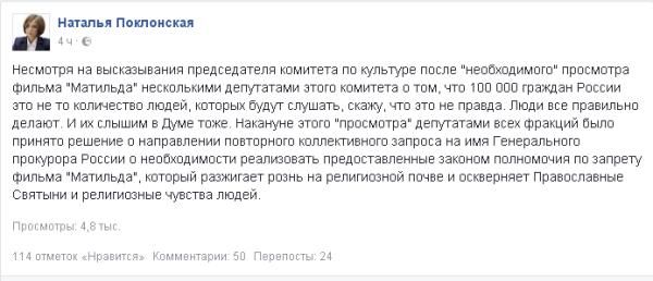 poklonka.ru