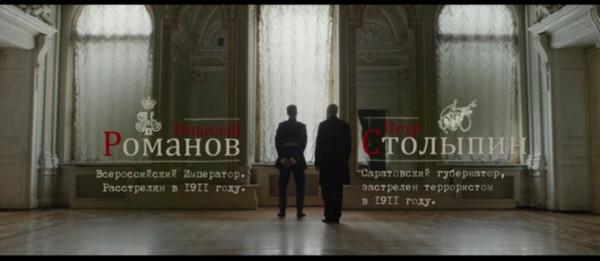 trotskiy.1511564135