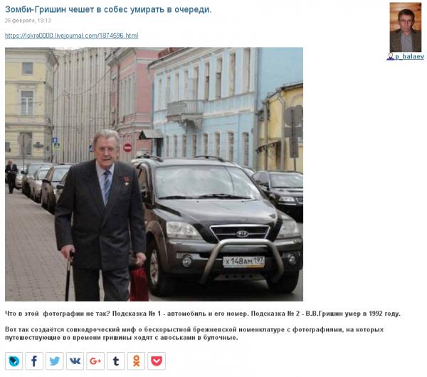 vorotnikov.jpg