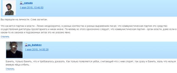 butakov.jpg