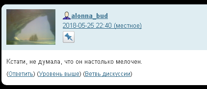 budanova2.jpg
