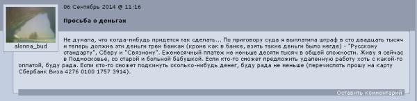 budanova1.jpg