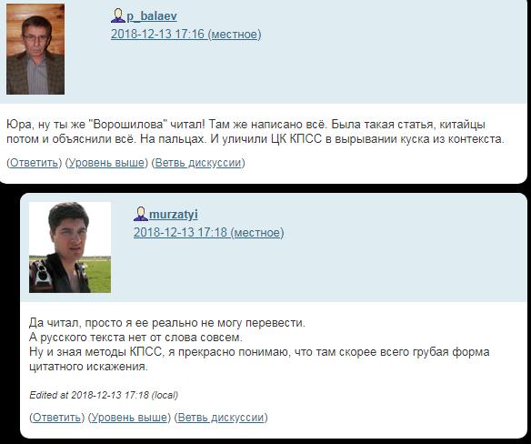 jurik2