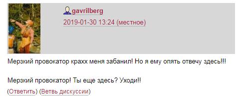 gavrila9