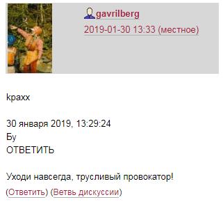 gavrila10