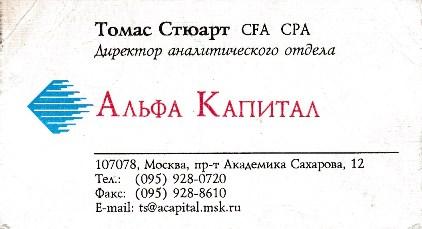 IMG_20131119_0001