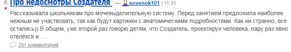 sova1