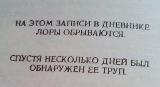 wYdToEOF_78