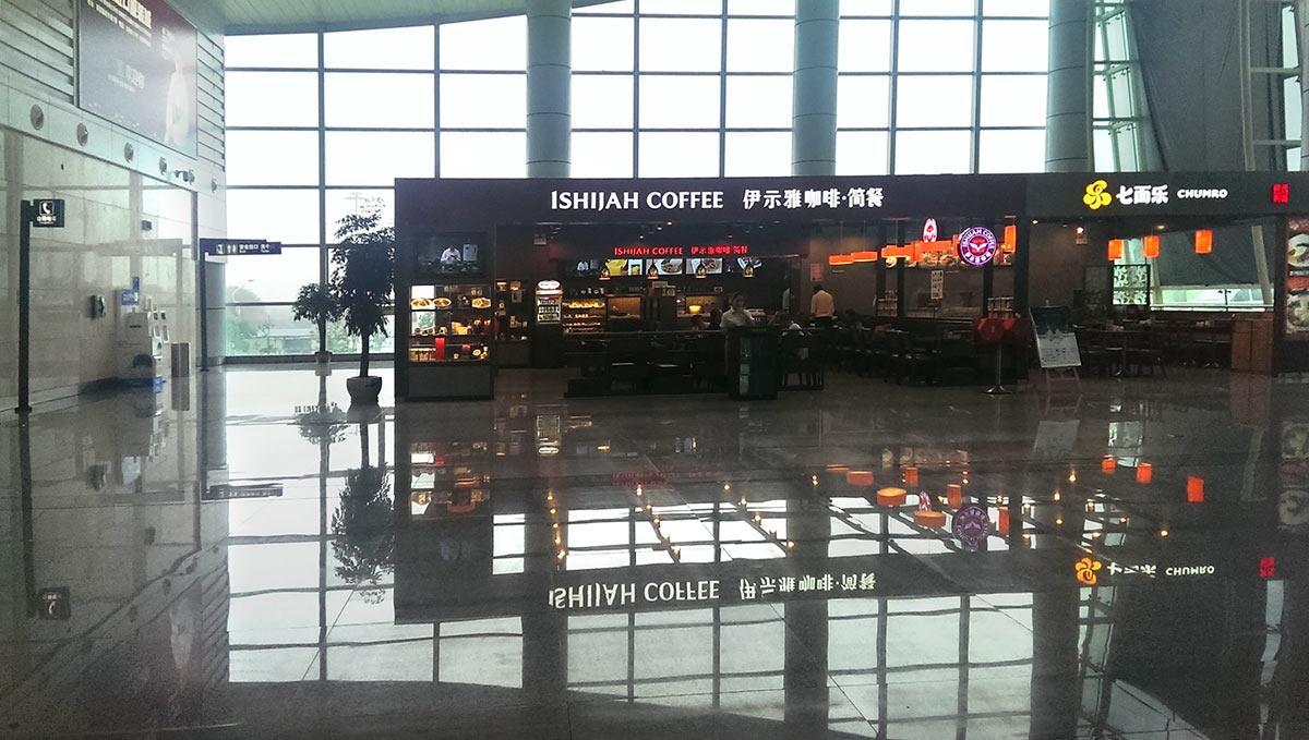 Аэропорт в Иу. Кафе