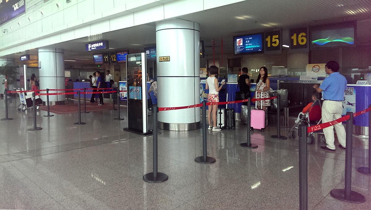 Аэропорт в Иу