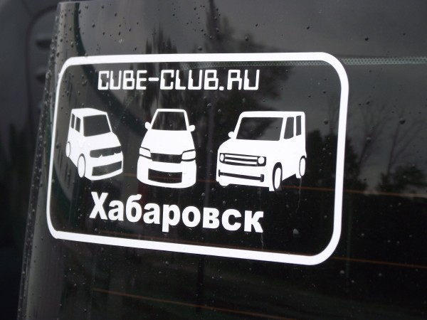 Куб елуб